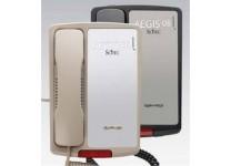 Scitec Aegis-LB-08 Single Line Hotel Lobby Phone Black 80102